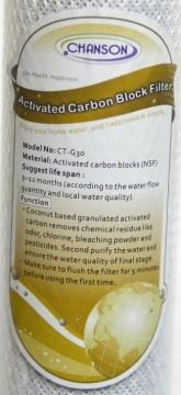 poza Filtru Chanson cu carbon activ din fibre de cocos