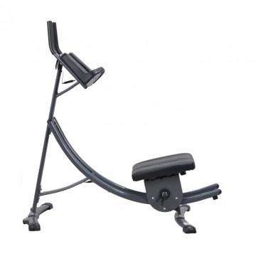 poza Aparat antrenament abdomen DHS 7150 model 2015
