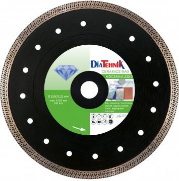 poza Disc diamantat CeramicsMAX 125x22,23mm pentru beton agregat, clincher  [MDCEMAX-125-3]