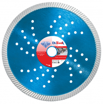 poza Disc diamantat Granit 125x22,23mm pentru beton universal, granit [MDG-125-3]